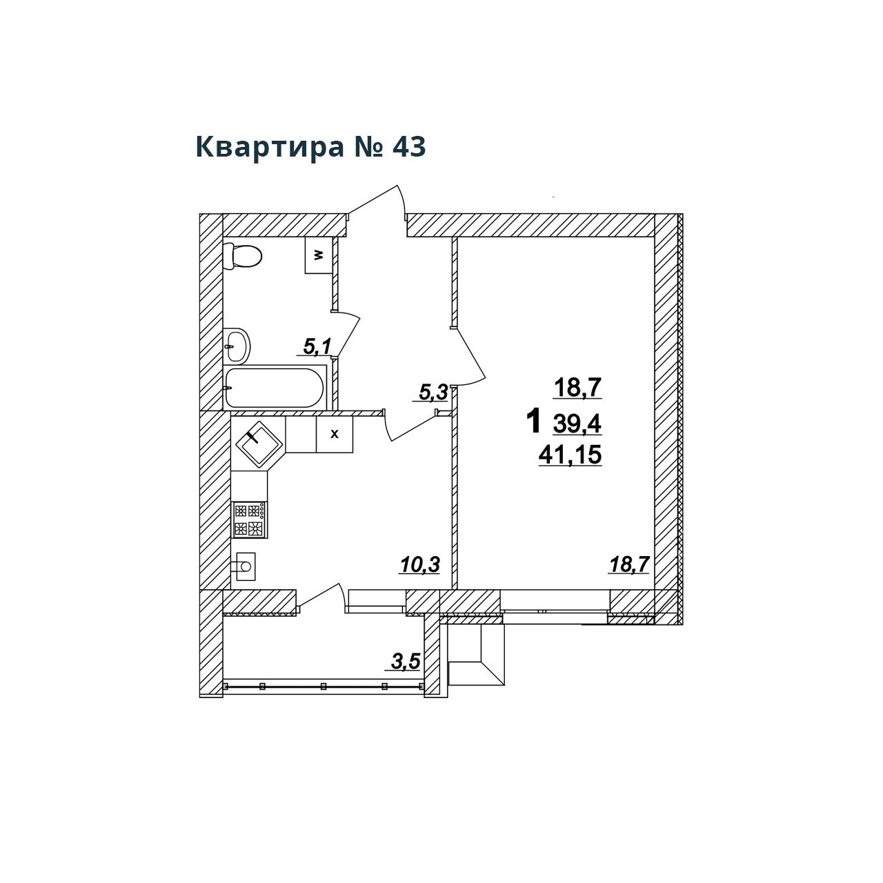Квартира №43